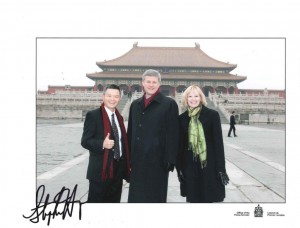 1-11 Jack's photo08-PM Harper with Jack in Beijing(1)