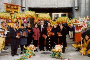 2 4 Jack celbrate Lunar new year withMayor VCR dragon